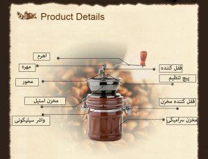 آسیاب قهوه سنسو sn02
