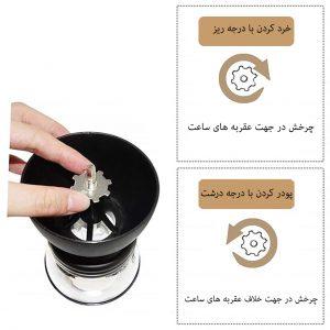 آسیاب دستی قهوه گاتر
